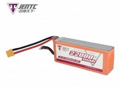 22.2V 22000mAh 15C 25C 无人机电池