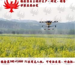 【猛禽翼】葉面肥噴灑5KG農業植保機噴藥無