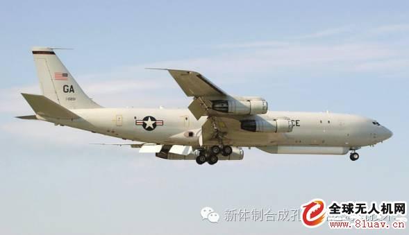 机载远程侦察雷达系统