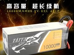 植保无人机测绘电力巡线电池10000mA