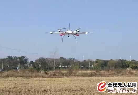 三翼航空 环保监测无人机