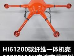 六轴 1200mm轴距 一体机架