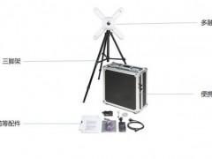 無人機預警雷達UD-A02 便攜式放無人