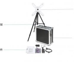 无人机预警雷达UD-A02 便携式放无人机防御系统预警距离500米