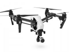 无人机载红外热像仪  夜视仪 小型飞