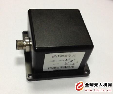 IMU惯性测量单元3DM-IMU200A