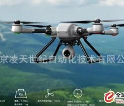 XR-UAV多旋翼无人机系统 无人机 多旋翼无人