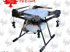无人机喷药多轴农业农用飞机航行施
