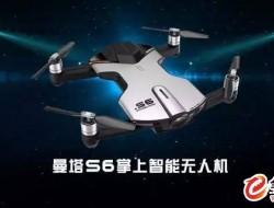 """雪萊特·曼塔S6榮膺""""2016年最值得購買無人機""""大獎"""