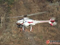 VH-1无人直升机德国原装进口载重15k
