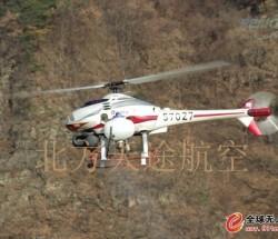 VH-1無人直升機德國原裝進口載重15kg航時1小時左右