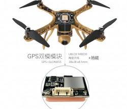APM飞控GPS定位模组+地磁-EPP04
