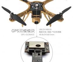 APM飞控GPS定位模组+地磁-EPPINNO-A2-0110