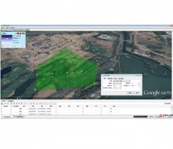 """人机地面站软件 不仅仅是一套应用软件,更是一套无人机地面站软件开发环境"""""""