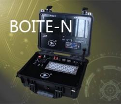 BOITE-N 无人机地面控制站