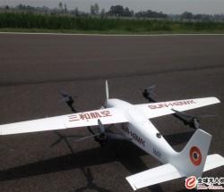 垂直起降固定翼无人机正摄影像航拍服务