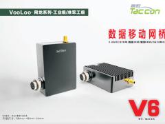 泰崆科技Vooloo系列-工业级/准军工