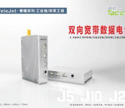 泰崆科技网络相机/网络摄像机双向宽带数据电台