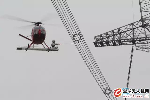直升機電力作業安全規程