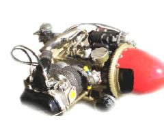 S 1800UL无人机发动机