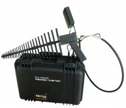 ZYL-GR030手提式低慢小飛行器干擾儀