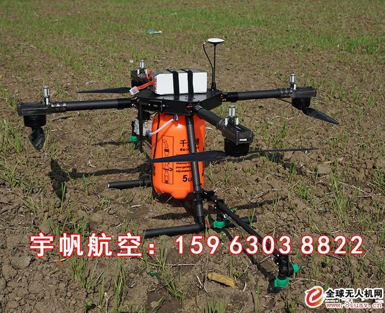 宇帆植保無人機載重6公斤遙控噴灑打藥機圖片