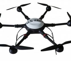 廣州格賽航空路橋巡檢無人機