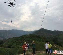 四川贵州飞艇无人机飞机拉线架线放线