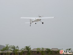固定翼无人机机航摄、航测服务