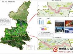 无人机地理国情监测业务服务
