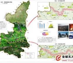 無人機地理國情監測業務服務