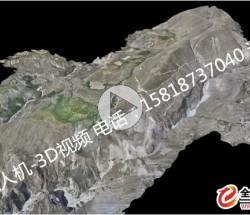 承接测绘无人机航拍工程项目