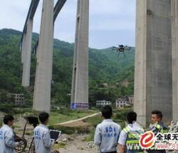 無人機橋梁/建筑無人機檢測服務