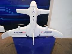 垂直起降固定翼无人机  惊鸿1500