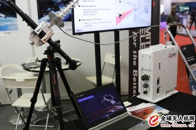 三菱电机公司展示反无人机系统
