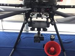 供应无人机喊话设备,无人机照明设