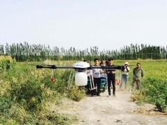 天禧农业电动植保无人机3WTX-20A 载