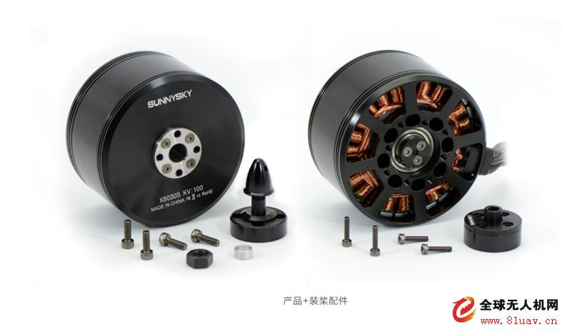 各种型号无人机电机批发或OEM