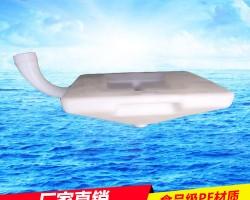 無人飛機藥箱植保無人機藥箱5KG 10KG15KG 藥壺水箱
