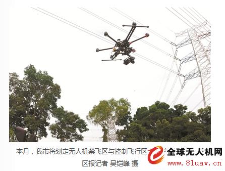 无人机之都深圳将划定无人机禁飞区与控制飞行区