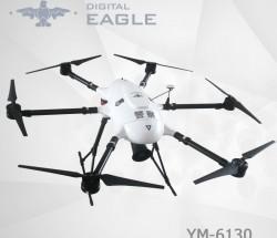 數字鷹YM-6130多旋翼警用無人機超長續航續航50分鐘