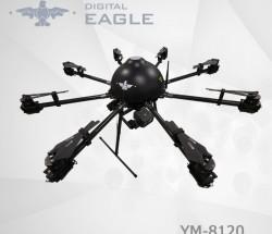 數字鷹YM-8120警用無人機快速反應載重3公斤續航30分鐘