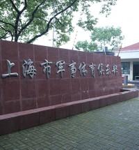 上海市区无人机机长培训
