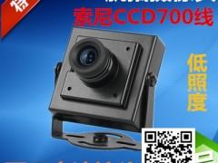 FPV摄像头高清 航拍配件 800TVL 9穿