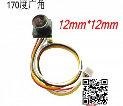 600TVL FPV航拍专用超清微型摄像头