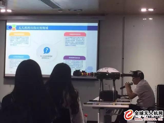 清华大学师生一行冒酷暑来幻飞智控调研环保无人机