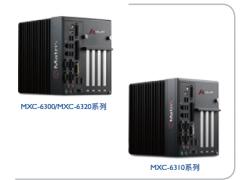 华颉电子Matrix MXC-6300/6310/6320