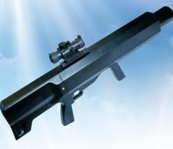 泰恩电子TN-AUS-I无人机反制枪