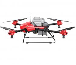 極飛農業p20 2017植保無人機系統