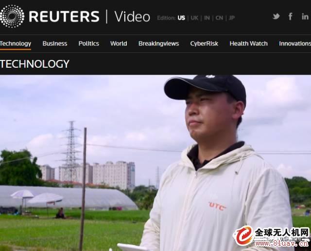 英国路透社邀请UTC慧飞共同报道中国无人机现状